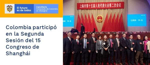 Colombia participó en el 15 Congreso de Shanghái