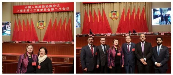 La Cónsul de Colombia asistió al décimo tercer Comité de Shanghái de la Conferencia Consultiva del Partido Comunista Chino