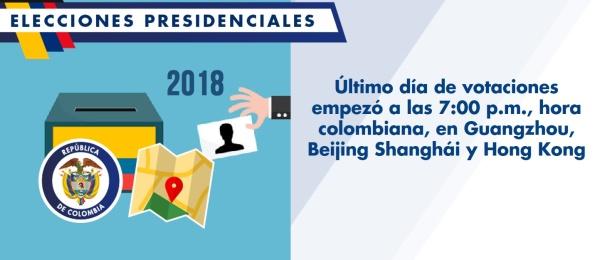 Último día de votaciones empezó a las 7:00 p.m., hora colombiana, en Guangzhou, Beijing Shanghái y Hong Kong