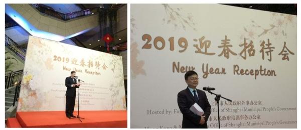 En el evento de conmemoración del Año Nuevo Chino, al que asistió la Cónsul de Colombia, el Director de la Oficina de Asuntos Exteriores de Shanghái invitó a estrechar aún más los lazos con los países extranjeros