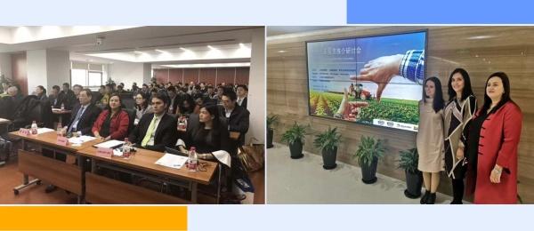 Cónsul General en Shanghái asistió al seminario de oportunidades de inversión en Colombia realizado en el marco de la visita de la Vicepresidente de Inversión de ProColombia, Paola García