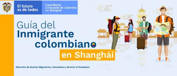 Guía del inmigrante colombiano en Shanghái en 2019