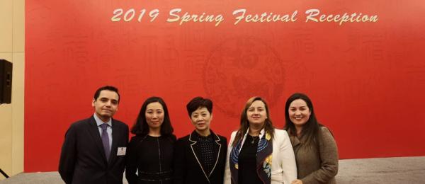 Consulado de Colombia participó en la celebración del Año Nuevo Chino de la Asociación de Académicos de Shanghai en el Exterior Retornados a China