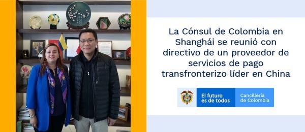 La Cónsul de Colombia en Shanghái se reunió con directivo de un proveedor de servicios de pago transfronterizo líder en China